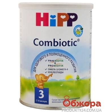Молочная смесь Хипп Комбиотик-3 с 10 месяцев 350 г – ИМ «Обжора»