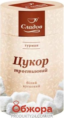 Сахар Сладов белый тросниковый кусковой 500г – ИМ «Обжора»