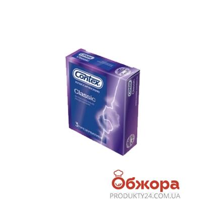 Презервативи Contex Сlassic N3 – ІМ «Обжора»