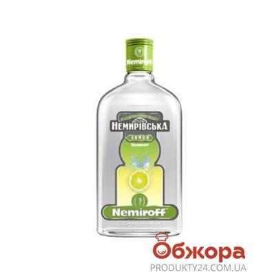 Настойка горькая Немирофф (Nemiroff) ЛИМОН 0,5л – ИМ «Обжора»
