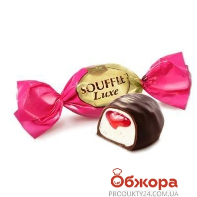Конфеты Конти Суфле малина 200 г – ИМ «Обжора»