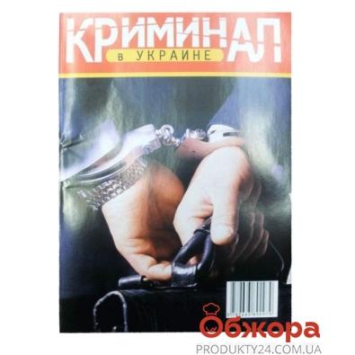"""Журнал """"Криминальная хроника Украины"""" – ИМ «Обжора»"""