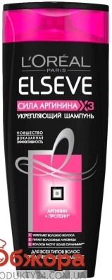 Шампунь Elseve Сила Аргініну д/слаб. волосся 250 мл – ІМ «Обжора»