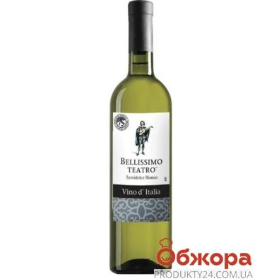 Вино итальянское Белиссимо Театро (Bellissimo Teatro) Semidolce Bianco белое п/сл 0,75 л – ИМ «Обжора»