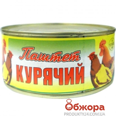 Паштет куриный Марко 290 гр. – ИМ «Обжора»