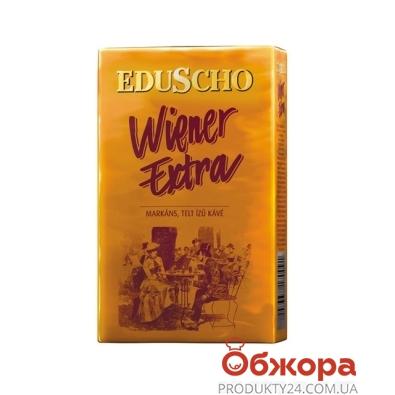 Кофе Эдушо (Eduscho) Wiener Extra 250 г – ИМ «Обжора»