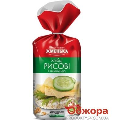Хлебцы Жменька  рисовые с пшеницей 100 г – ИМ «Обжора»