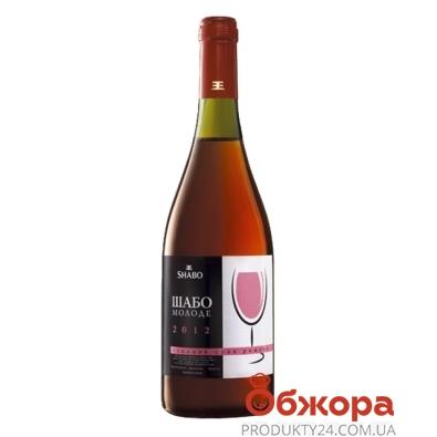Вино Шабо (Shabo) Молодое розовое сухое  0.7 л. – ИМ «Обжора»