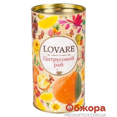Чай Ловаре (Lovare) Цитрусовый рай 80 г – ИМ «Обжора»
