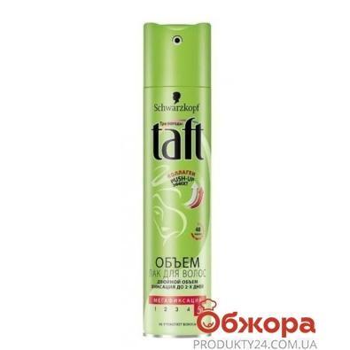 Лак для волос TAFT Мега фиксация 225 мл – ИМ «Обжора»