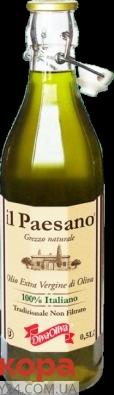 Оливковое масло Дива олива (Diva Oliva) El Poesano extra virgen 0,5 л – ИМ «Обжора»