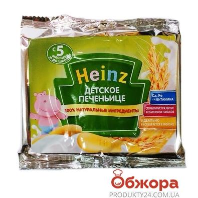 Печенье Детское Хайнц (Heinz) 60 г – ИМ «Обжора»