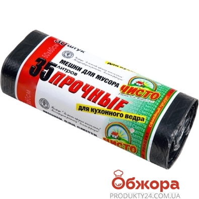 Мешки для мусора Чисто 35 л. х 100 шт – ИМ «Обжора»