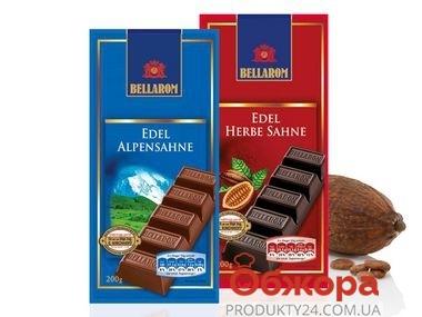 Шоколад Белларом (Bellarom) черный 200 г – ИМ «Обжора»