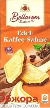 Шоколад Белларом (Bellarom) кофе-сливки 200 г – ИМ «Обжора»