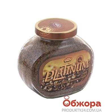 Кофе Элит Platinum 200 гр. – ИМ «Обжора»