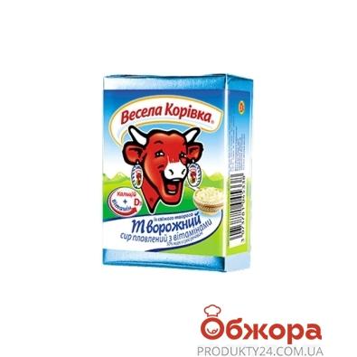 Сыр плавленый Веселая коровка 100 г – ИМ «Обжора»