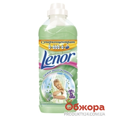 Кондиционер Ленор (Lenor) Альпийские луга хлопок 1 л – ИМ «Обжора»
