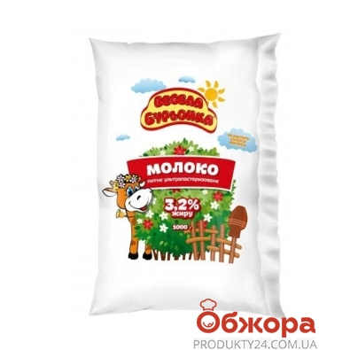 Молоко Весела Буренка 3,2% 900гр  п/е (ГЦ) – ІМ «Обжора»