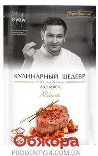 Приправа Приправка Кулинарный Шедевр для мяса 30 г – ИМ «Обжора»