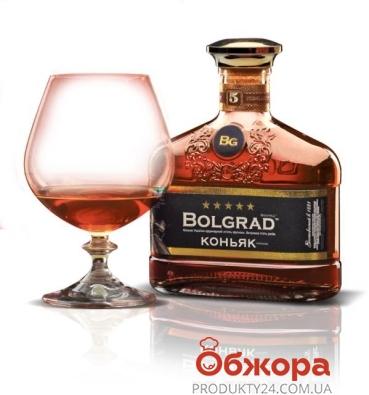 Коньяк Болград (Bolgrad) 5* 0,5л. коробка – ИМ «Обжора»