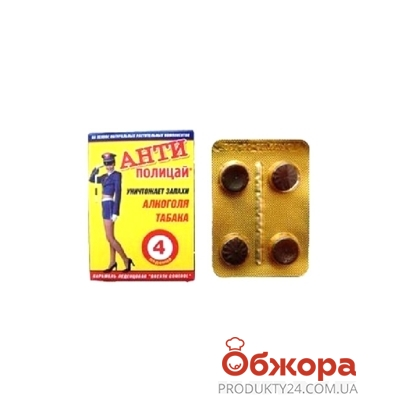 Антиполицай 4 таблетки – ИМ «Обжора»