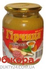 Горчица ВинХарчоСмак Русская 250 г – ИМ «Обжора»