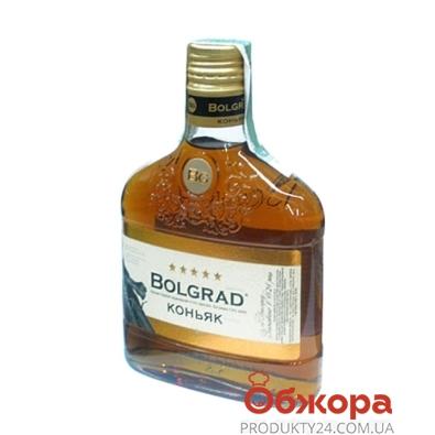 Коньяк Болград (Bolgrad) 5* 0,25л. – ИМ «Обжора»