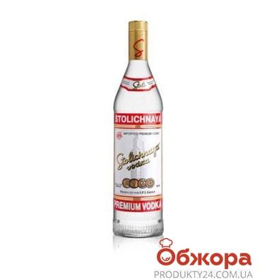 Водка Столичная 0,5 л. – ИМ «Обжора»