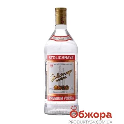 Водка Столичная 1 л. – ИМ «Обжора»