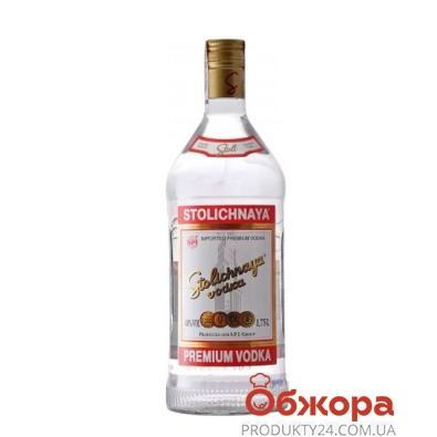 Горілка Stolichnaya 1,75 л – ІМ «Обжора»