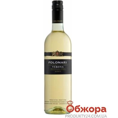Вино Фолонари (Folonari) Верона Бьянко белое сухое 0,75 л – ИМ «Обжора»