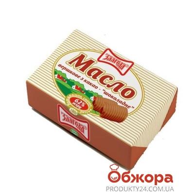 Масло Злагода шоколадное 62% 180 г – ИМ «Обжора»