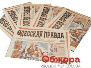 Газета Одесская правда – ИМ «Обжора»