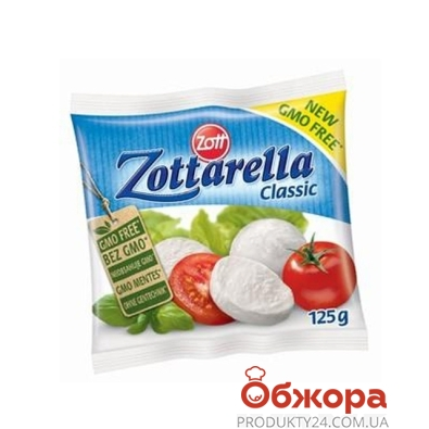 Сыр фасованный Зотт (Zott) Моцарелла Цотарелла 125г 45% – ИМ «Обжора»