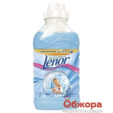 Кондиционер для белья Ленор (LENOR) Скандинавская весна Хлопок концентрат 500 мл – ИМ «Обжора»