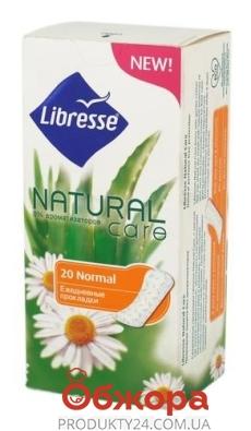 Прокладки ежедневные Либресм (Libresse) Natural Care Normal  20 шт – ИМ «Обжора»