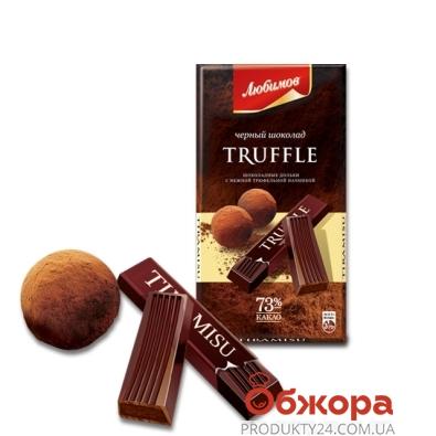 Шоколад Любимов Трюфель 100 г – ИМ «Обжора»