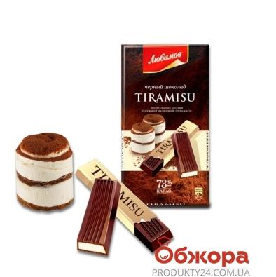 Шоколад Любимов Тирамису 100 г – ИМ «Обжора»
