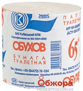 Туалетная бумага Обухов – ИМ «Обжора»