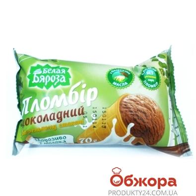 Мороженое Белая Береза Пломбир шоколадный 70 г – ИМ «Обжора»