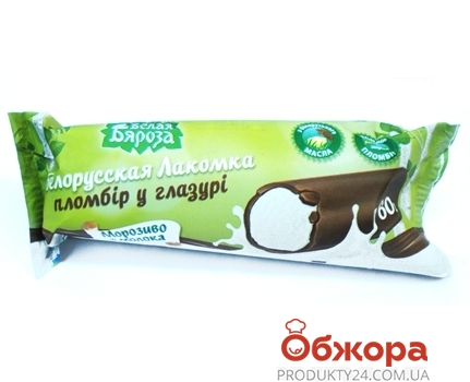 Мороженое Белая Береза Пломбир в глазури Лакомка 60 г – ИМ «Обжора»
