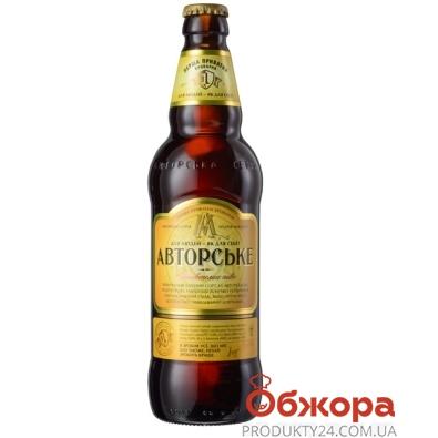 Пиво Перша Приватна Броварня (ППБ) АВТОРСКОЕ 0,5 л. – ИМ «Обжора»