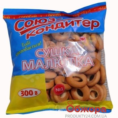 Сушка Союз-кондитер Малютка 300 г – ИМ «Обжора»