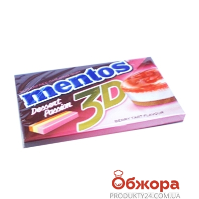Жевательная резинка Ментос 3D Berry Tart  16.8 г. – ИМ «Обжора»
