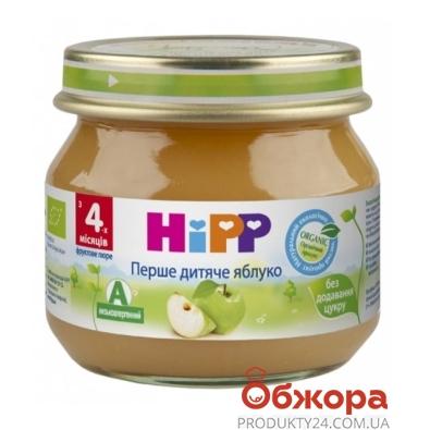 Пюре Хипп (Hipp) Яблоко 80 г – ИМ «Обжора»