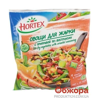 "Овощи Хортекс ""По-Восточному"" для жарки  400гр замороженные – ИМ «Обжора»"