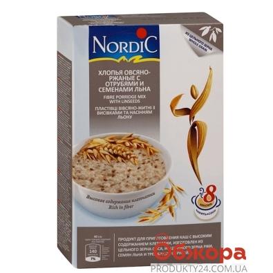 Хлопья Нордик (Nordic) овсяно-ржаные +семена льна 600 г – ИМ «Обжора»