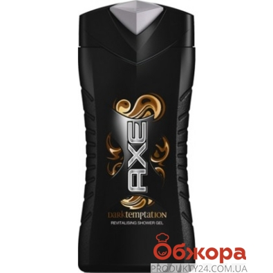 Гель для душа AXE Дарк Темптейшн 250 мл – ИМ «Обжора»