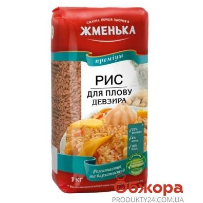 """Рис Жменька """"Девзира"""" для плова 1 кг. – ИМ «Обжора»"""
